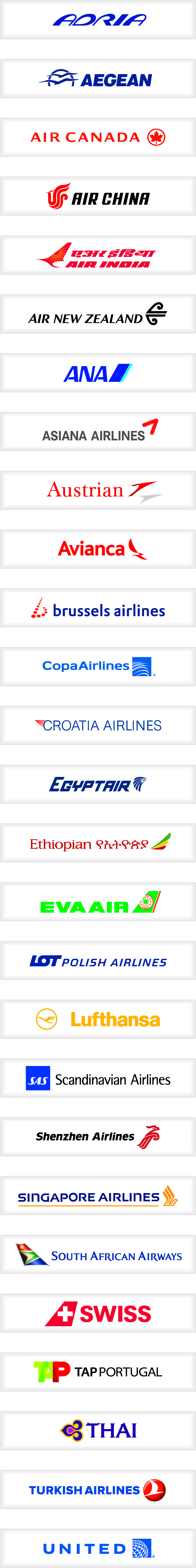 Airliners Logo Stack